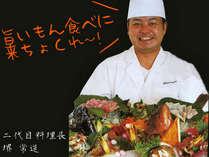 「壱岐の島グルメをまるごと堪能してください!」料理長