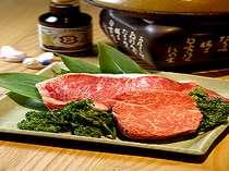 【じゃらん限定】【MATSUコース】記念日やお誕生日、お祝いに上州牛のサーロインも付きお料理ボリューム◎