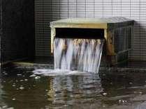 自家源泉のため湯量は豊富です 加水することなく源泉を使っています。