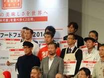 食の日本代表を決める地場もん国民大賞で880の応募の中から30の代表が選ばれ当館がそのひとつとなりました
