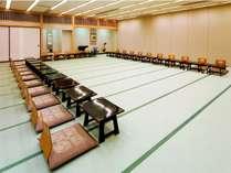 和室の宴会場