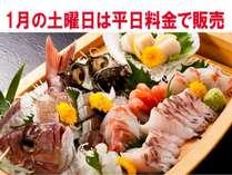 日本海の幸満載の舟盛