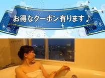 松江しんじ湖温泉 松江シテ...