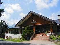 「日本のスイス」とも呼ばれる山田牧場の敷地内にある大自然に囲まれたお宿。