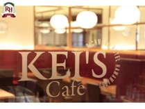 朝食会場『ケイズカフェ』