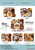 「トップページ」⇒「写真」⇒「料理」で拡大画像がご覧いただけます。