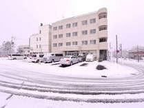 旅館 不二苑 (北海道)