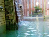 貸切風呂 MAKIBA お申込みはホテルフロントへ※有料