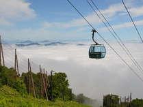 15分間の空中散歩 気温差が激しいときは雄大な雲海が現れることもあります。
