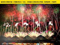 6月3・10.17日(土)の花火は、全国花火競技大会でおなじみ小松煙火工業さん。見応えも十分!