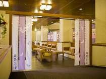 <迎蝶門>チェックインロビーの入り口です。
