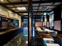 レストラン時乃香