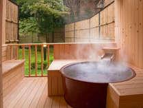 本館「千の杜」には有料の貸切露天風呂がご利用いただけます。(45分2,000円税別)