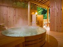 本館「千の杜」には有料の貸切露天風呂がご利用いただけます。(45分4,000円税別)