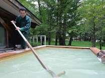 *湯もみイメージ/こんこんと湧き出る温泉は硫黄泉の泉質