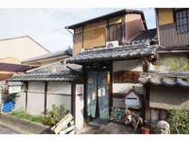 姫路旅の宿 縁楽堂
