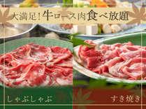 お肉はやっぱり【食べ放題】が嬉しい♪クチコミでも人気のプラン、どうぞたくさんお召し上がりください!