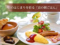 """「和食」・「洋食」、ご自身の朝のスタイルにあわせ、""""美味しい朝のひととき""""をお過ごしください"""