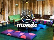 LODGE MONDO-聞士-
