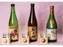 おすすめの地酒3種