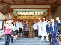 「小松家八の坊へようこそ!」明るく元気なスタッフが笑顔でお出迎えいたします!