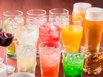 【飲み放題】メニューは生ビール・日本酒・焼酎・ウィスキー・ワイン・カクテル・梅酒など…