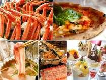 夏です!≪バイキングプラン≫大好評ズワイガニや焼き立てピザ、アレンジ自由のパフェにイベントも満載♪