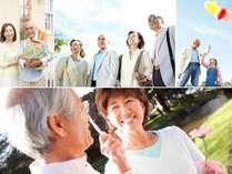 【一生に一度は親孝行!2度目3度目でもOK!】80歳以上1名無料!ご家族の思い出に残る記念写真プレゼント
