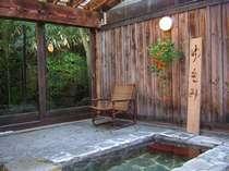 岩風呂昼 湯もみが出来ます。