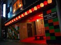 カオサン東京ゲストハウス 歌舞伎店