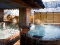 【露天風呂】降り積もる雪を眺めながらの湯浴みをお楽しみください