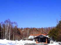 *【冬の外観】冬晴れの暖かな一日。透き通るように綺麗な空気が、体に心地よく沁み渡ります。