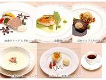 レストラン花暦洋食ディナーコース※イメージ