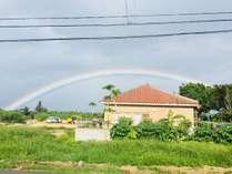 はりはりはうすにかかる虹