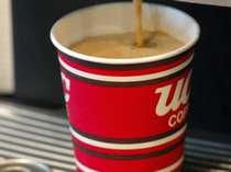 香り高いコーヒーでホッとひといき。お部屋にもお持ちいただけます。