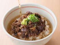 松阪牛のしぐれ茶漬け。三重県といえば松阪牛。日替わりでご用意です。
