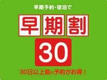 ◆早期割30♪ポイント4%◆高級和牛『但馬牛』●しゃぶしゃぶ○ステーキ◎上品な肉尽くし ☆但馬牛会席☆