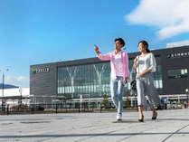 新幹線や特急も停まる新函館北斗駅から車で5分♪駅前にはタクシー乗り場やレンタカーショップもあります◎