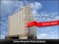 【素泊まり】2010年8月1日オープン!JR仙台駅東口より徒歩2分!