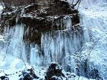 横谷渓谷の氷瀑!