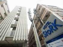 HOTEL StoRK 那覇新都心◆じゃらんnet