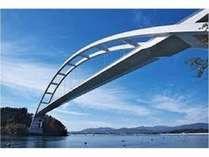 気仙沼大橋