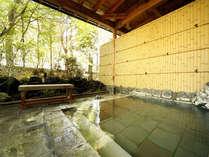 *露天風呂(男性)男女別の笹乃湯はそれぞれ内湯と露天風呂をご用意しております。