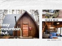 The Hut メイン