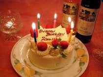 【素泊まり】記念日&御誕生日プラン★ケーキでお祝い♪★24時間無料貸切温泉&アウト12時でのんびり