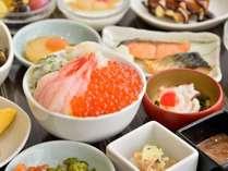 ◆【朝食】イクラや甘海老などを好きなだけ♪和洋バイキング朝食♪
