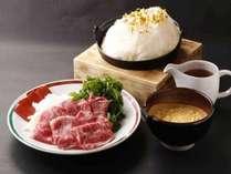 *【夕食一例】客前料理の名物「雲海鍋」は目の前で仕上げます