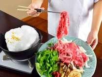 *【夕食一例】客前料理の名物「雲海鍋」