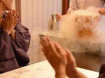 *【夕食一例】甘味:「魔法のシャーベット」お客様の目の前でお作りします