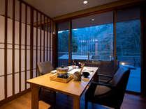 *【2Fお食事処】朝・夕ともに個室のお食事処にてご提供いたします。